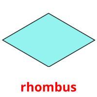 rhombus picture flashcards