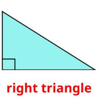 right triangle picture flashcards