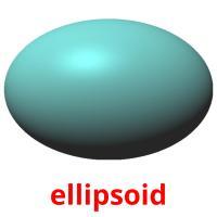 ellipsoid карточки энциклопедических знаний