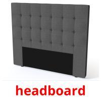 headboard карточки энциклопедических знаний