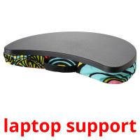 laptop support picture flashcards