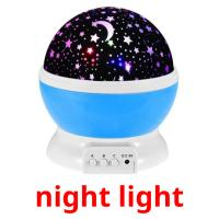 night light picture flashcards
