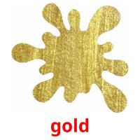 gold карточки энциклопедических знаний