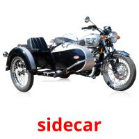 sidecar picture flashcards