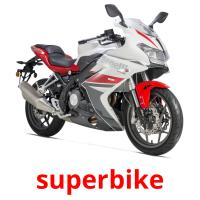 superbike picture flashcards