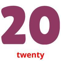 twenty карточки энциклопедических знаний
