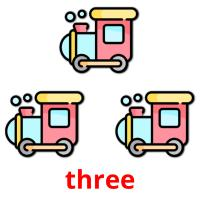 three picture flashcards