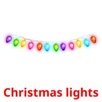 Christmas lights picture flashcards