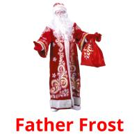 Father Frost picture flashcards