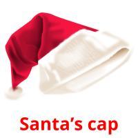 Santa's cap picture flashcards