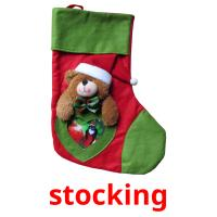 stocking picture flashcards