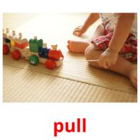 pull picture flashcards