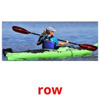 row picture flashcards