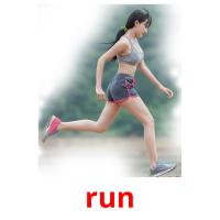 run picture flashcards