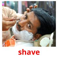shave picture flashcards