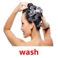 wash picture flashcards