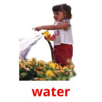 water picture flashcards