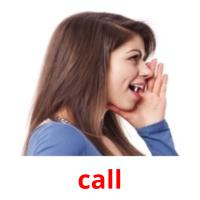 call picture flashcards