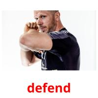 defend picture flashcards