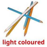 light coloured карточки энциклопедических знаний