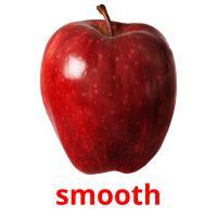 smooth карточки энциклопедических знаний