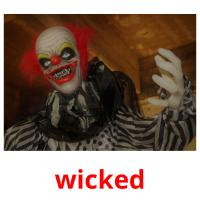 wicked карточки энциклопедических знаний