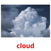 cloud picture flashcards