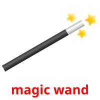 magic wand picture flashcards