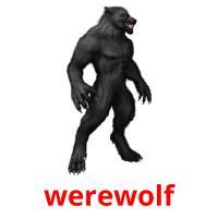 werewolf picture flashcards