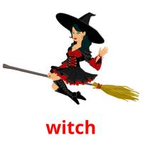 witch picture flashcards