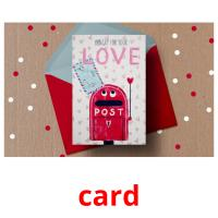 card picture flashcards