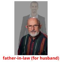 father-in-law (for husband) picture flashcards