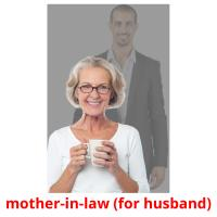 mother-in-law (for husband) picture flashcards