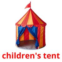 children's tent picture flashcards