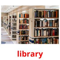 library picture flashcards