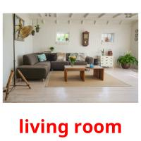 living room picture flashcards