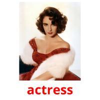 actress карточки энциклопедических знаний