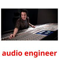 audio engineer карточки энциклопедических знаний