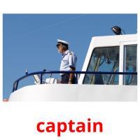 captain карточки энциклопедических знаний