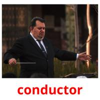 conductor карточки энциклопедических знаний