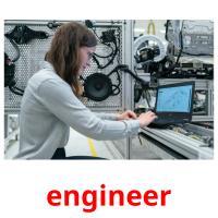 engineer карточки энциклопедических знаний