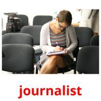 journalist карточки энциклопедических знаний