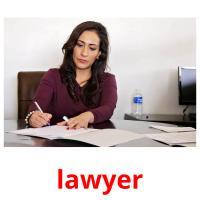 lawyer карточки энциклопедических знаний