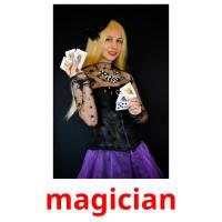 magician карточки энциклопедических знаний