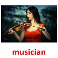 musician карточки энциклопедических знаний