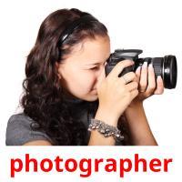 photographer карточки энциклопедических знаний
