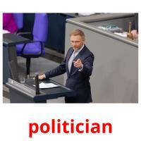 politician карточки энциклопедических знаний
