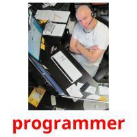 programmer карточки энциклопедических знаний