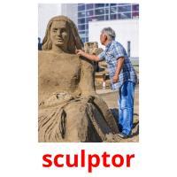 sculptor карточки энциклопедических знаний