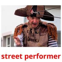 street performer карточки энциклопедических знаний